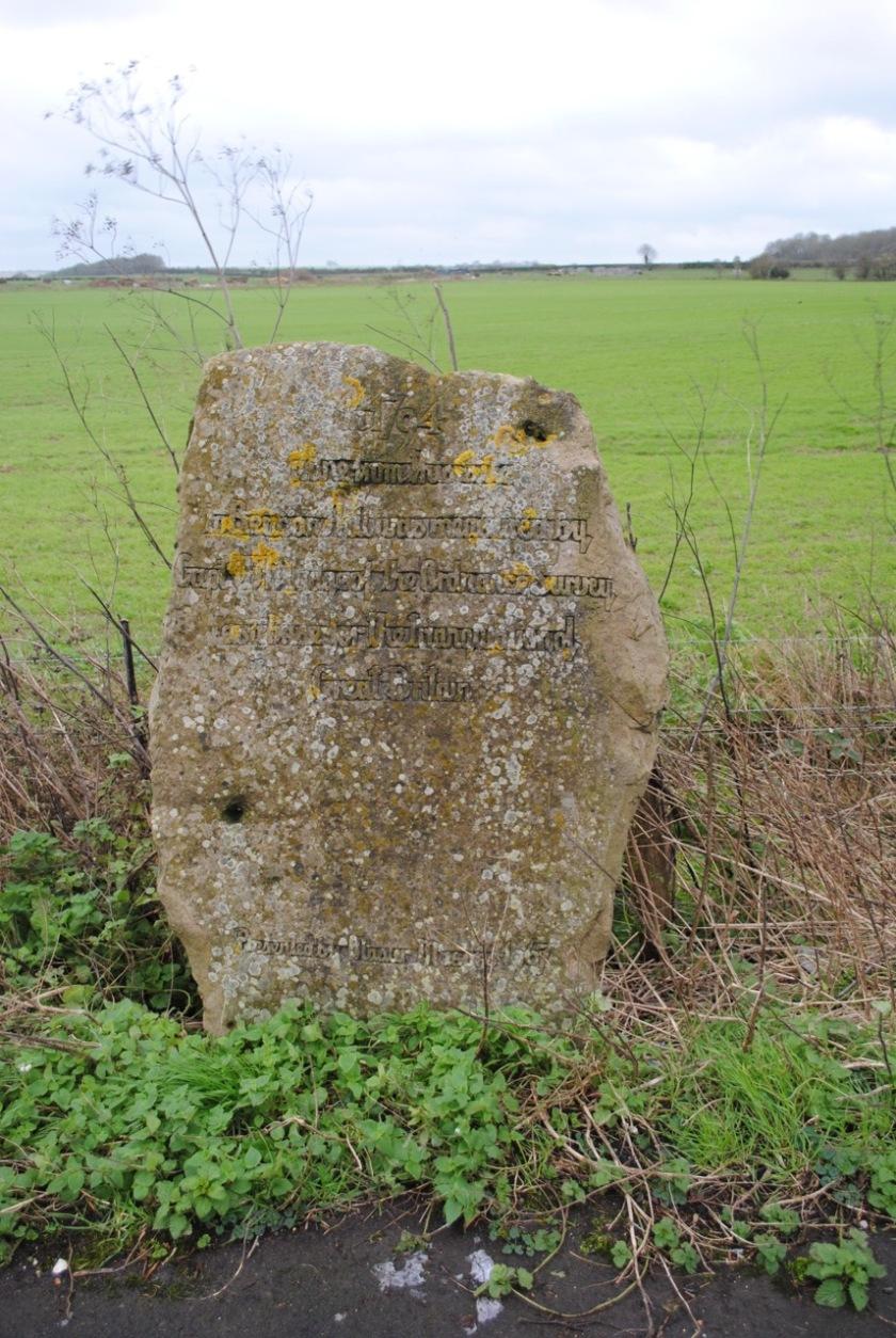 Old Sarum OS monument